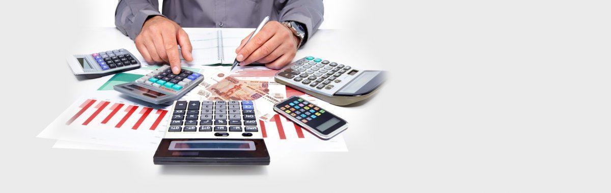 Что такое рефинансирование кредита?
