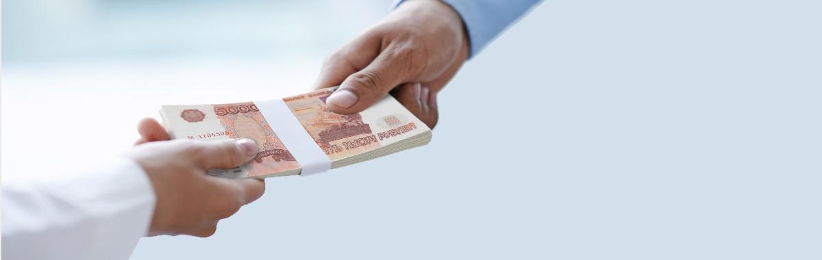 Где взять кредит при плохой кредитной истории?